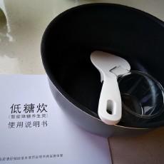 推薦入手的巧釜二代脫糖電飯煲