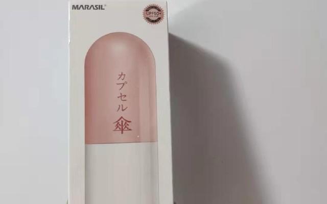 瑪瑞莎膠囊傘夏天能隨身攜帶的遮陽利器