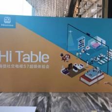 智能科技來自海信Hi Table 社交電視S7系列