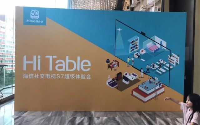 智能科技来自海信Hi Table 社交电视S7系列