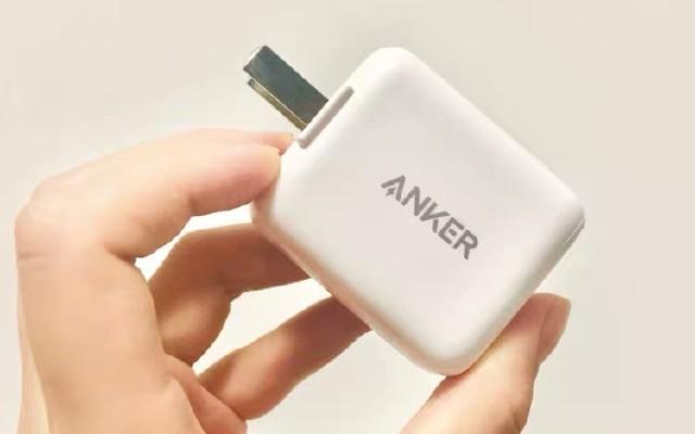 蘋果手機充電福音——ANKER紅白組合