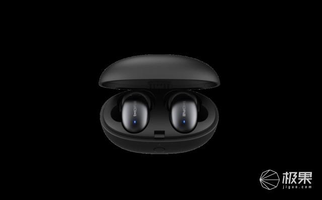万魔发布新款Stylish真无线耳机,外观时尚+超长续航,线上已开启预购