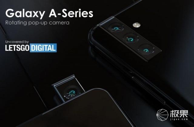 三星伸缩弹出式相机专利曝光!后置摄像头秒变前置,或用于A系列