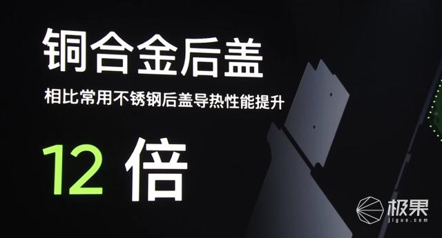 """""""新一代游戏旗舰""""!realme新机发布:外观、性能大升级...2399元起"""