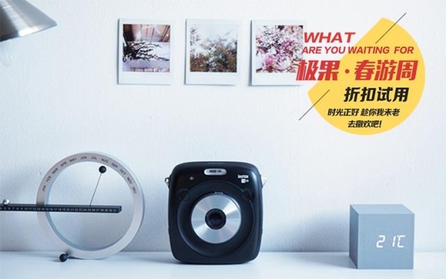 【春游周】富士数码相机打印机