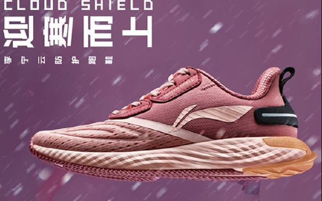 这个冬季你的双脚由我来?;?| 李宁云五代SHIELD跑鞋