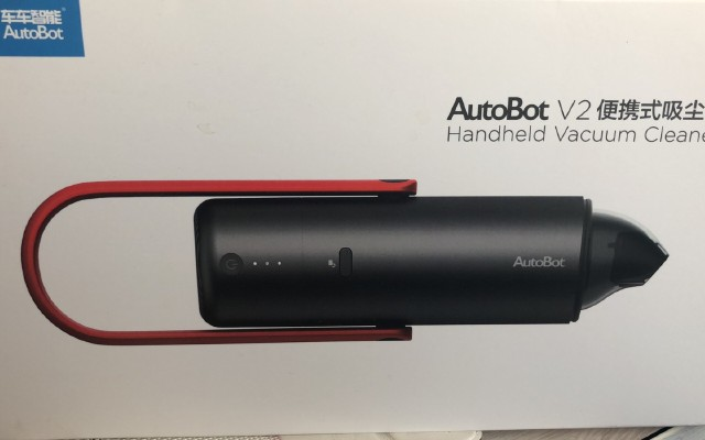 AutoBot V2便携式吸层器体验报告