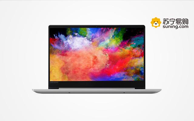 聯想ideapad 720S 筆記本電腦