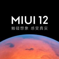 MIUI12深度使用体验,国产最强安卓系统稳了!