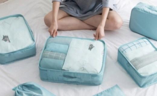 奈菲樂多功能旅行收納包:斜紋布料結實耐用,多組合輕松便攜