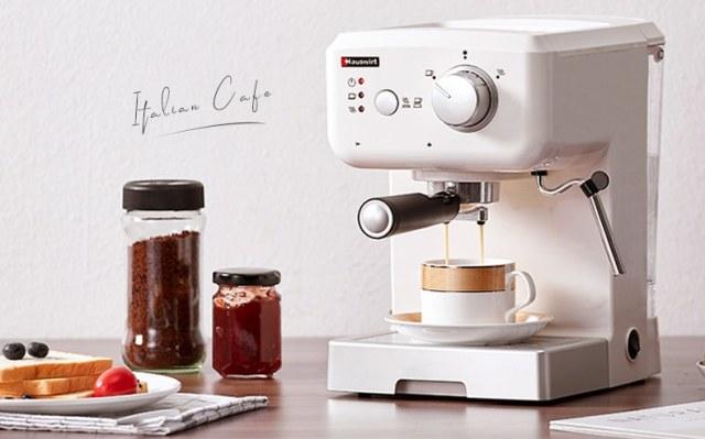 海氏 HC71 家用迷你咖啡機