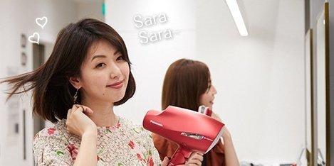 Panasonic Beauty SALON 銀座開張,美容全家桶一站式體驗!
