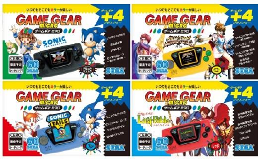 世嘉發布微型游戲機Game Gear Micro,慶祝其成立60周年
