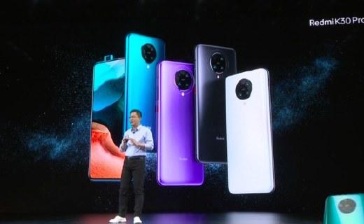 """新一代性能""""大钢炮""""!弹出式摄像头搭配顶级性能,Redmi K30 Pro售价2999元起"""