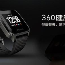 360健康手表评测:守护健康,安心之选