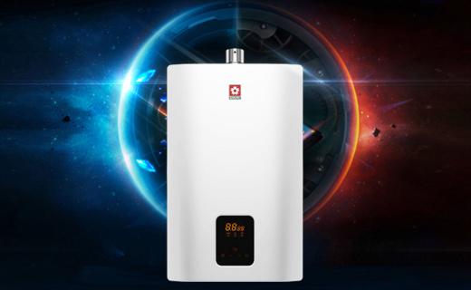 櫻花JSQ28-B熱水器:分段火排節能省氣,0.5度恒溫穩定舒適