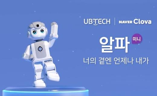 悟空思密达?!优必选人形机器人韩语版正式发布,刷爆韩国朋友圈