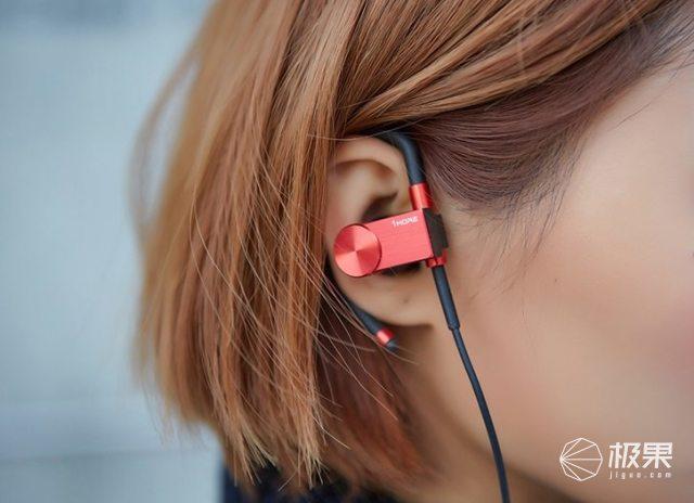 万魔(1MORE)运动蓝牙耳机