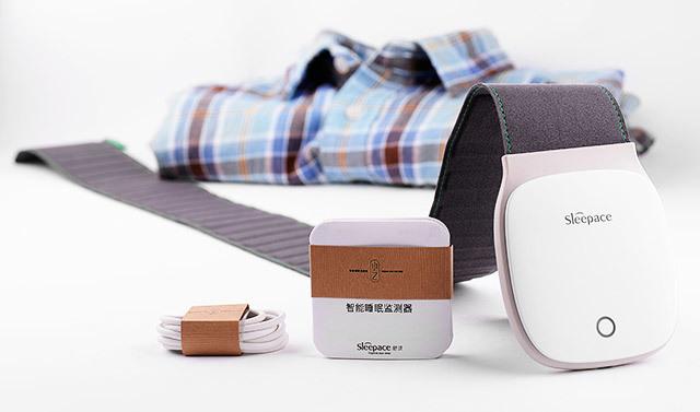 Sleepace睡眠監測儀免費試用