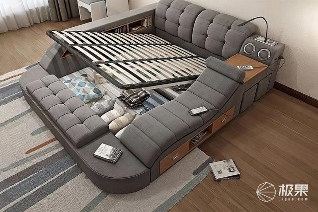 当宜家撞上特斯拉,这是从未见过的家具设计!