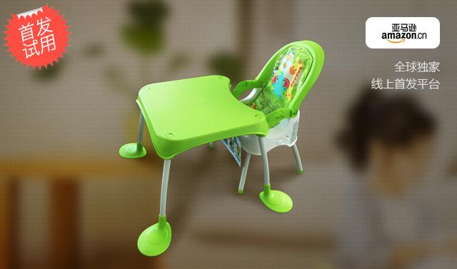 美泰費雪四合一高餐椅免費試用
