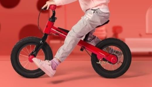「新東西」孩子的新玩具!九號兒童滑步車發售