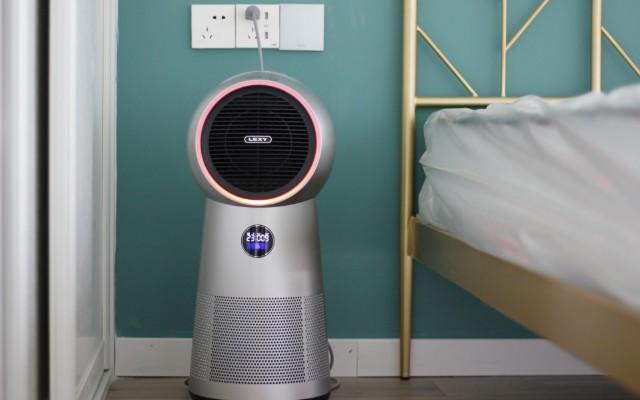 過年搬新房帶上萊克智能暖風機,取暖、凈化甲醛PM2.5兩不誤