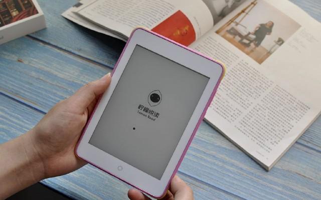 功能很强却只给孩子用,柠檬电子阅读器评测
