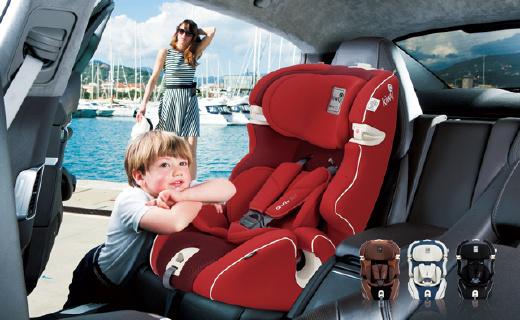 來自意大利的兒童安全座椅,安全同時更舒適