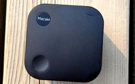 四方魔盒,听闻天下-脉歌NE1Smanbetx万博体育平台万博体育max下载