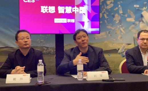 聯想劉軍專訪:PC業務市場份額或創新高,折疊屏手機5G版也快來了