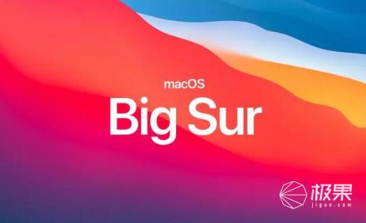 苹果macOSBigSur正式版发布!运行原生iOSApp,界面设计升级