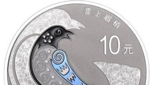 新東西 | 央行發行3萬枚心形紀念幣,貨真價實超吸睛,還有多種規格隨便挑