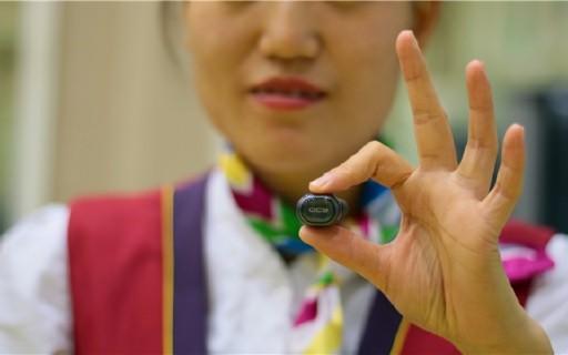 真无线蓝牙耳机入门之选,QCY Q29蓝牙耳机真实万博体育max下载