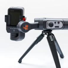 浩瀚卓越iSteady Pro4 運動相機穩定器