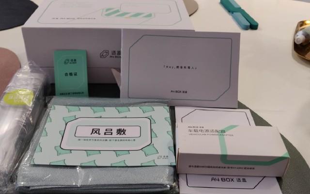 適盒A4BOX網紅加熱飯盒試用報告