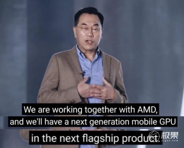 手机性能再次革命!三星牵手AMD共研GPU,下一款旗舰手机开始搭载
