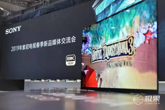 8K上线!索尼发布A9G/Z9G系列高端旗舰电视