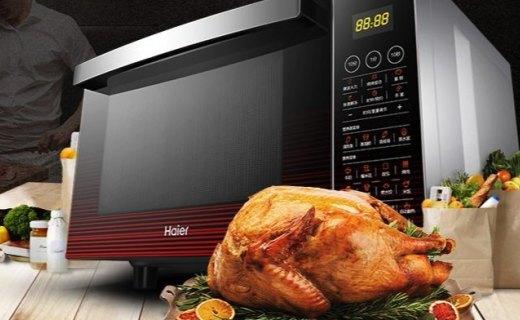 海爾MZW-2380EGCZ微波爐:30秒一鍵速熱,內置溫度感應有效保留食物營養