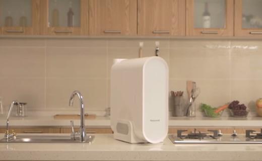 霍尼韦尔净水器:经典反渗透过滤系统,每一滴水都纯净清甜