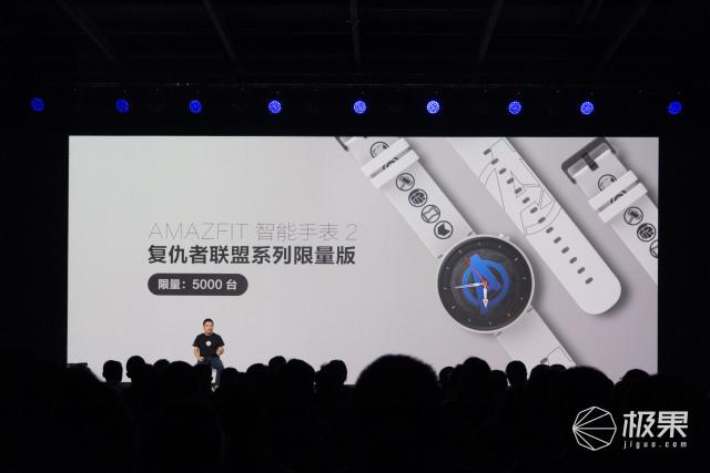 「新東西」ECG心電圖加持,華米發布2款智能手表新品