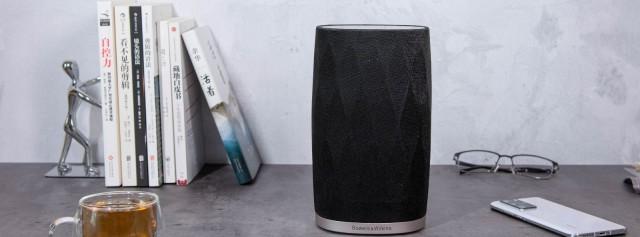 家庭影院式的调音+无损传输:这款高端音箱惯坏你的耳朵!