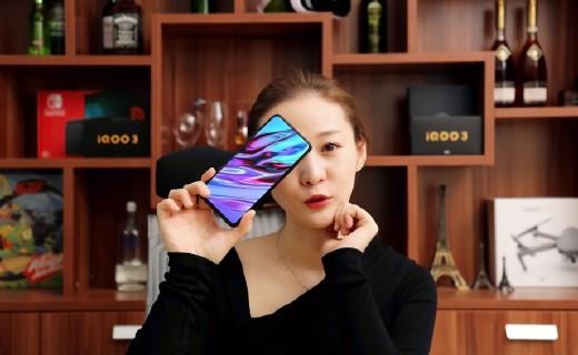 「體驗」高性能配置的硬核手機!極點競速屏+Hi-Fi音質,讓你游戲爽到爆!