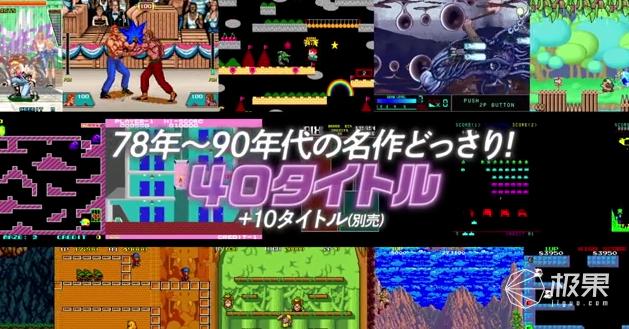 日本「国宝级」街机复活!屏幕竟能转圈,几十款游戏免费玩