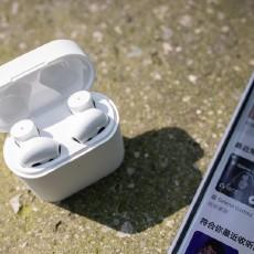 先聲奪人,半入耳最強音:小米真無線藍牙耳機Air 2s