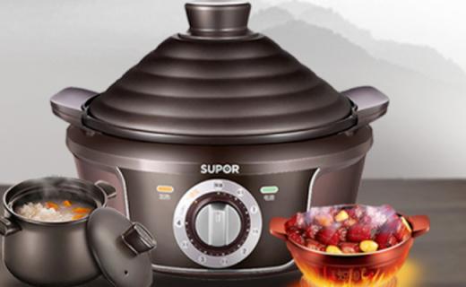 蘇泊爾多功能電燉鍋:三段式加熱曲線,微壓燜燉更入味