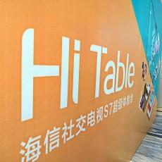 知道用電視也能社交嗎?來看看Hi Table海信S7