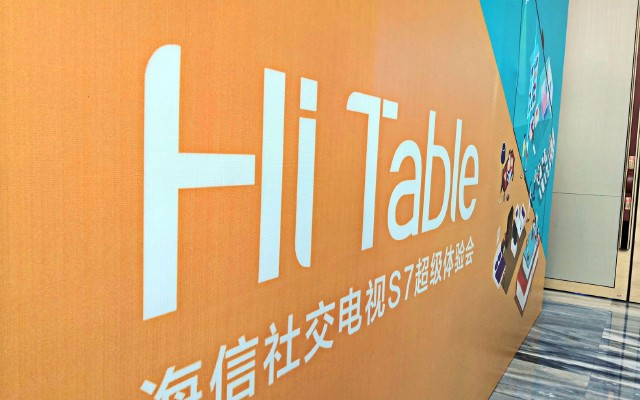 知道用电视也能社交吗?来看看Hi Table海信S7