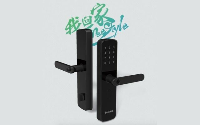 迪洛可 智能指纹密码锁