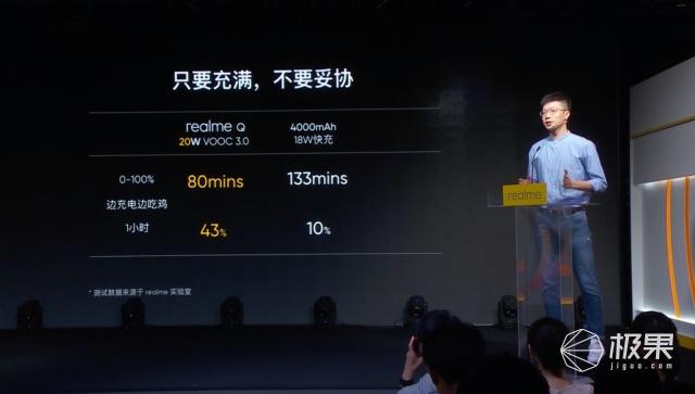 只要998?realmeQ线上发布,最便宜的索尼四摄